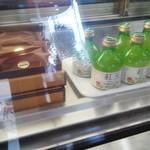 アベイユ - 生菓子ショーケース