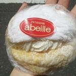 アベイユ - 生クリームメロンパン