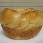 アベイユ - なつやさいのカレーパン