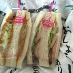 サンドイッチハウス メルヘン - キーマカレーとテリヤキチキン