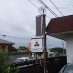 Cafe.C.C -