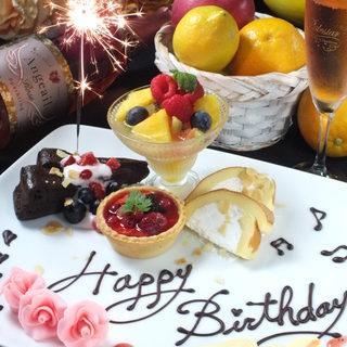お誕生日会や結婚のお祝い、送別会にぴったりデザート盛り合わせ