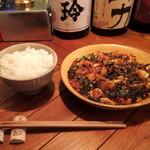マンボ飯店 - ライス&麻婆豆腐