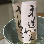 ねき - ワイン白