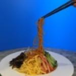 青椒 - 赤い冷麺