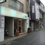 ニシナ屋珈琲 -