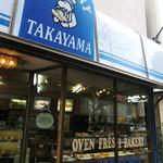 焼きたてパン タカヤマ - 外観