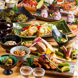 季節の食材で彩る本格和食プラン。歓迎会や送別会、女子会に◎