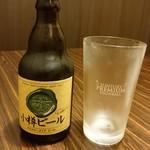 農家と漁師の台所 北海道知床漁場 - 小樽ビール