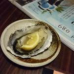 農家と漁師の台所 北海道知床漁場 - 北海道産生牡蠣