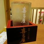 宇佐川水産 銀座店 じまんしー - おススメの日本酒・喜多屋 大吟醸