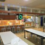 アリーナ食堂 -