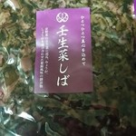 52253327 - 壬生菜しば 400円