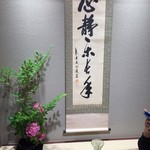 家傳京飴 祇園小石 -