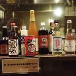 ごえもん - 珍しい地方の飲物が並んだ。