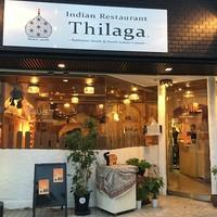 ティラガ -