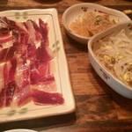 イベリコ豚おんどる焼 裏渋屋 - イベリコ豚の生ハムとナムル。