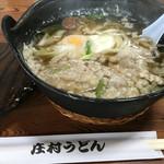 庄村うどん - 料理写真:鍋焼きうどん750円