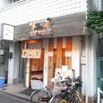 釜ひろ - 2016年6月13日訪問