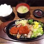 というわけで - 相模豚とんステーキ定食¥950