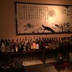 Bar&Cafe 一夢庵 -