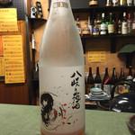 居酒屋 - あっ!これ前に福島のぽんしやで飲んだのだ!