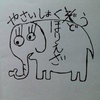 やさい食堂 堀江座 -