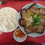 52268136 - チャーシューメン定食
