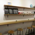 ウィークエンダーズコーヒー オール ライト - かもめブックスの中にあるコーヒー屋さん4