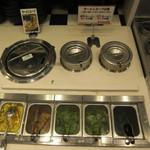 すたみな太郎 - すたみな太郎 スープ&薬味コーナー