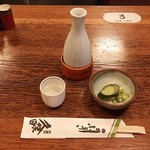 52274111 - 日本盛は良いお酒~