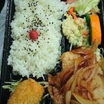 弁当壱番 - 料理写真:生姜焼き弁当550円