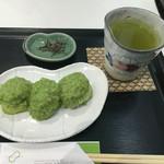 ずんだ茶寮 - ずんだ餅セット@648円