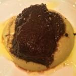 ラ・スコリエーラ - 本マグロの頬肉の赤ワイン煮込み