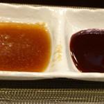 とんかつ 真 - ポン酢 とトンカツソース
