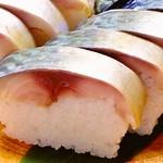 「梗絲の鯖寿司」1人前 (※11月から5月までの期間限定)