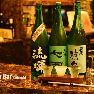 隠れ家風の店内で、日本酒をお楽しみください。