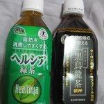 ラーメン二郎 - 黒ウーロン茶vsヘルシア緑茶@2010/09/27