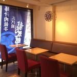 爆汁肉餃子 二代目 龍太郎 - テーブル席6席(テーブル追加で8席)