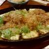 ippo - 料理写真:豆腐ステーキ