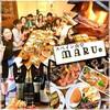 スペイン食堂MARU。個室×炭火焼 バル - メイン写真: