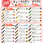 maru 2F - ドリンク写真:夏季限定!ビアフェス開幕!