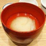 宇和島鯛めし 丸水 - 宇和島鯛めし 1500円 の味噌汁