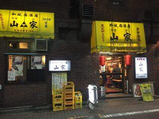山家 本店 - yamaga:外観