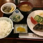 ぽるぽーら - 料理写真:本日の日替定食