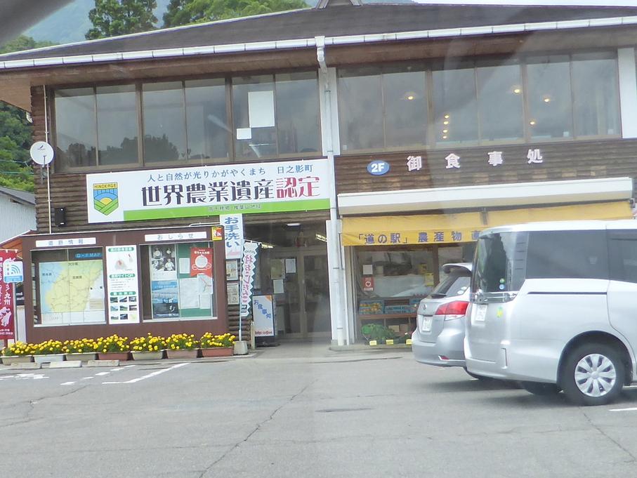 道の駅 青雲橋