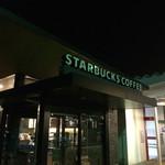 スターバックス・コーヒー 淡路サービスエリア(下り線)店 - 外観です