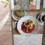 Cafe&BarbecueDiner パブリエ - え、海老名?