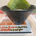 横浜家系ラーメン 梅田家 - おしゃれなノッポさん