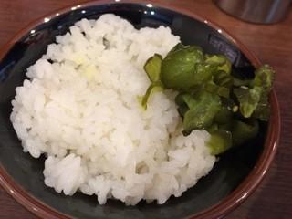 横浜家系ラーメン 四谷商店